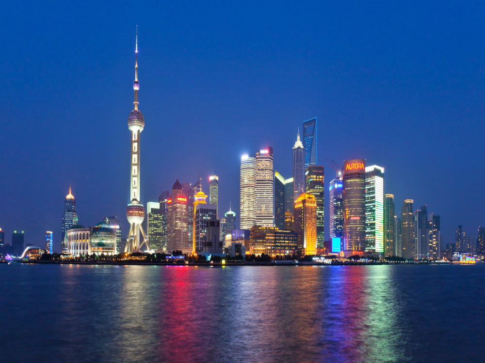 photo of the Shanghai skyline at night